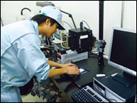 Polímero Fuji: Transferência de Luz Por Meio de Silicone  (em inglês)
